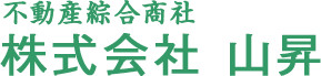 株式会社 山昇